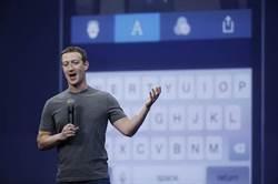 《創投界傳奇-紅杉資本(2)》被祖克柏惡搞…沒投資臉書成最大挫敗