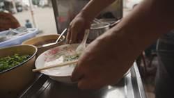 好食記》36-2用料鮮美湯頭清澈 福建詔安貓仔粥