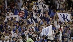 MLB》想看小熊G6封王 內野一張至少5萬2