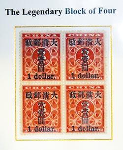 世界郵展 珍稀郵票、金牌郵筒亮相