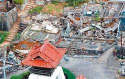 日鳥取6.6地震 至少13傷