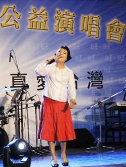 聲樂家簡文秀鮭魚返鄉首唱 免費免票迎知音