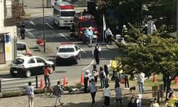 日本宇都宮市發生爆炸 1死為前自衛隊官