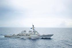 美艦再進西沙海域 陸批「唯恐天下不亂」
