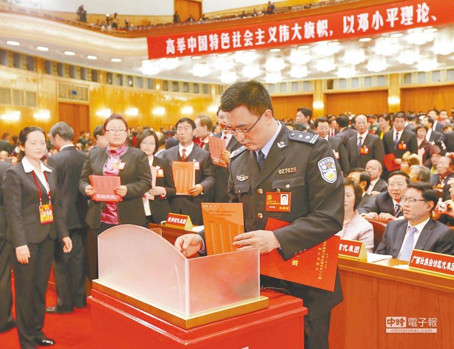 2012年11月14日,十八大代表投票選舉中央委員會委員、候補委員和中央紀律檢查委員會委員。(新華社)