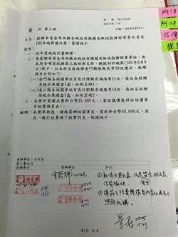為福建省辯護預算磨人 張景森:力行精簡預算