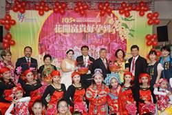 竹縣集團結婚 36對新人週末締結良緣