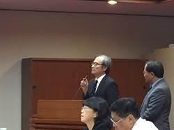 原能會球員兼裁判 預算遭凍500萬