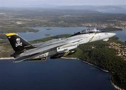 真實版捍衛戰士:傳奇戰機F14雄貓式