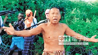 陸國台辦:台輪機長沈瑞章願先赴廣州 再返台