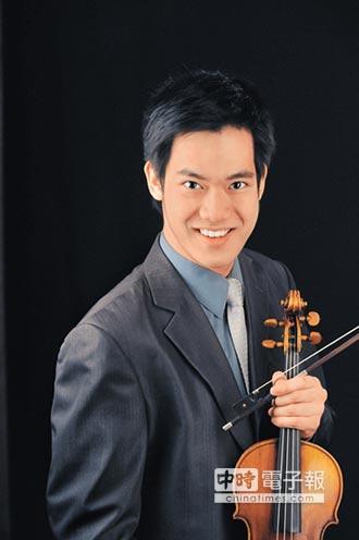 波蘭維尼奧夫斯基小提琴賽 小提琴家林品任第5名 台灣第一人