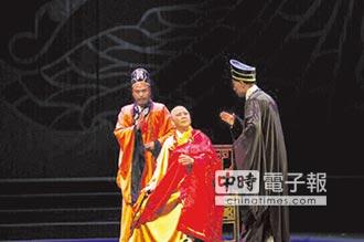 香山粵劇團《南國菩提》感動南洋