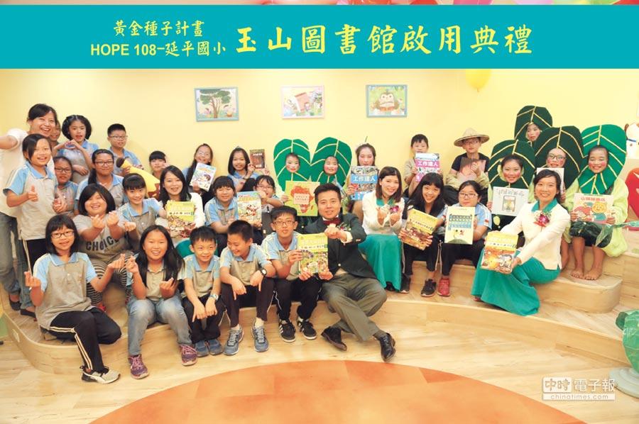 玉山銀行21日正式啟用位於彰化縣、南投縣第107、108所玉山圖書館,希望孩子們能親近閱讀,快樂成長。圖/業者提供