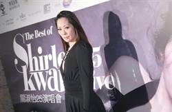 疑感情不順 香港歌手關淑怡墜海