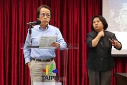 社子島開發計畫  10月底送內政部審議