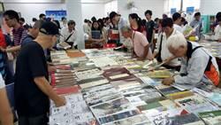 兩岸書展登場  擠滿人潮搶購閱讀