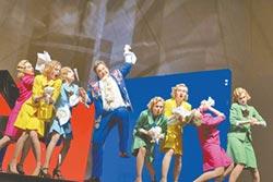 台灣國際藝術節 明年有看頭 《誰怕沃爾夫?》蘇黎世國家劇院首登台