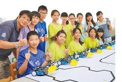 學寫程式 越挫越勇 南州國中機器人大賽常勝軍