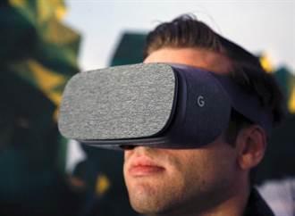 谷歌新VR頭盔傳整合眼球追蹤技術與AR 要挑戰Hololens
