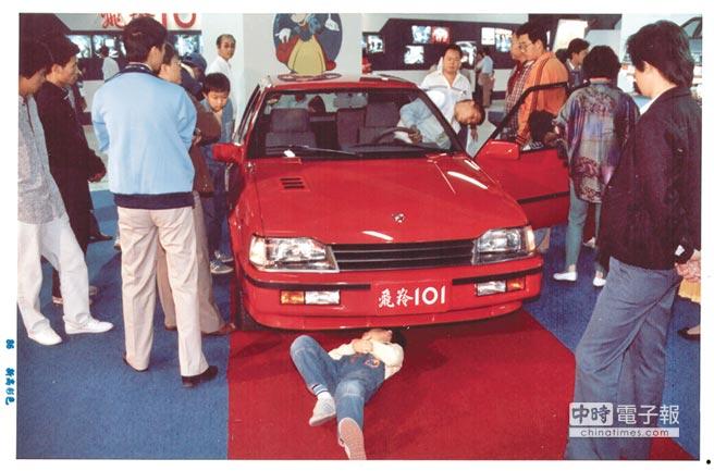 裕隆特別為兒童舉辦車展,吸引好奇的兒童觀賞。