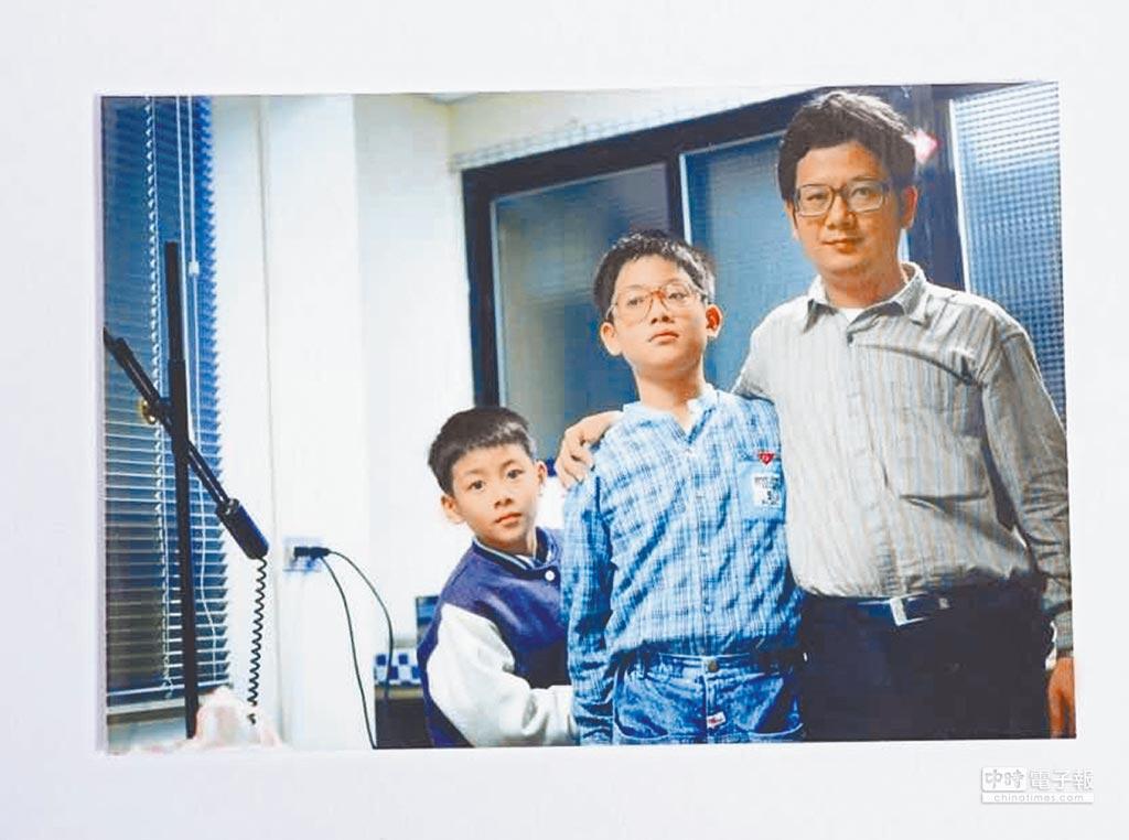 高山峰(中)小時和爸爸高永滄(右)及弟弟的家居照。