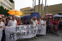 疑新碼頭採露天卸運 逾800人赴台中港務分公司抗議