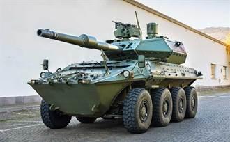 義大利展示主炮120公厘輪式戰車