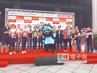 華豐橡膠贊助經典賽事 各國高手挑戰台灣自行車登山王