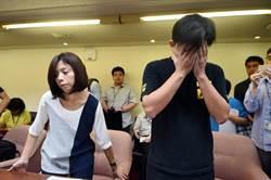 黃國昌掩面哭泣 批民進黨讓立院成為殺戮戰場
