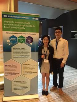 北醫學生跨界資工 成今年IEEE最年輕發表者
