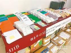 鼎興詐貸31億 檢調約談華南銀代總經理等6人