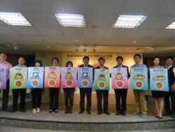 台南加速國際化 英語友善標章認證亮相