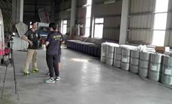 管制農藥偽報化工粉末 5年進口10公噸