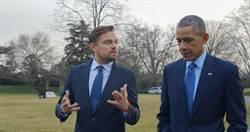李奧納多搶在「洪水來臨前」 和歐巴馬、潘基文談環保