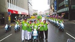 e-moving 騎進國慶遊行
