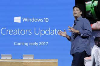 2017年春季Windows 10迎creator update