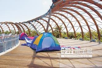 卑南遺址公園 可露營觀星