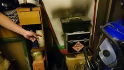 前男友留下箱子 化學物質自燃