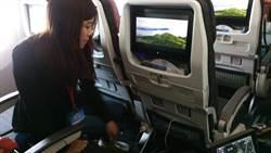 華航全新A350 讓乘客坐得舒服