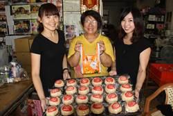 百年餅舖義賣萬聖節專屬椪餅 每顆捐10元