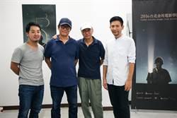 第8屆金馬電影學院開學 侯孝賢率學員拍短片