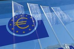 ECB篤定延長QE 並放寬購債標準
