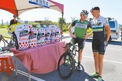 自行車登山王挑戰賽登場