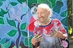 西班牙藝術家愛池上 美景入畫