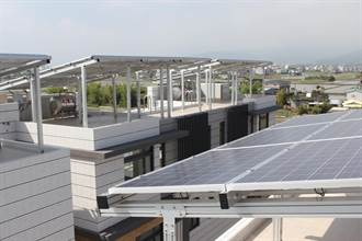 宜蘭首例BAPV建案  納入綠能光電開發
