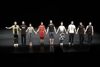 歐洲新星大秀舞蹈潮流 《B.OOM》南下再展魅力