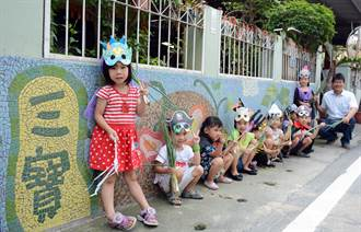 歸來社區玩農創 馬賽克拼貼牆凝聚向心力