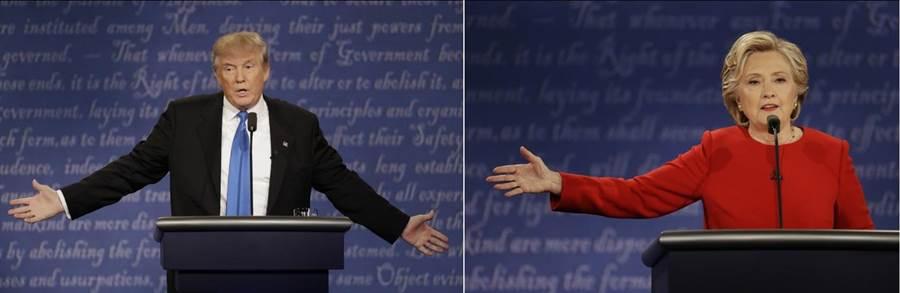 圖(左)川普和(右)希拉蕊。(圖/美聯社)