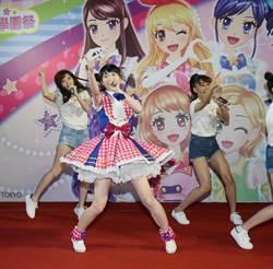 《Aikatsu!偶像學園》新機發表 AKB48馬嘉伶登台