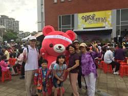 台北女青代間健走 爺奶向前行 天天都年輕